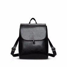 Николь и Дорис Новая мода школьные сумки рюкзак женский дорожные сумки для девочек рюкзаки искусственная кожа сумка-шоппер рюкзаки для женщин
