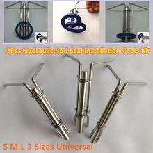 Universal 3Pcs S M L 3 Sizes Steel Hydraulic Cylinder Piston Rod Seal Up U-cup Installation Tools Prevents Damage