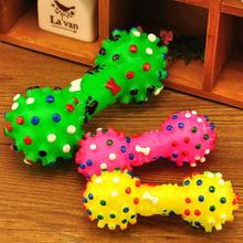 Dog Bone Shaped Chewing Training Toy Colorful Dotted Dumbbell Squeeze Squeaky Faux Pet Toys .