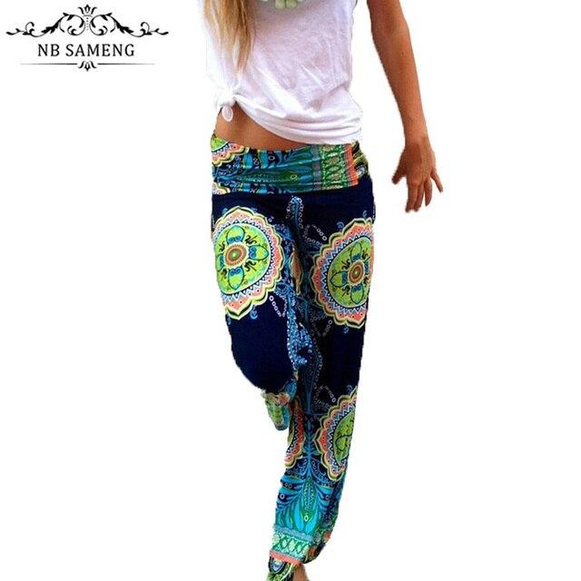 New Fashion Women Floral Print Harem Pants Women Beach Loose Elastic Waist Trousers Casual Lace Waist Drawstring Plus Size