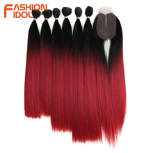 FASHION IDOL Straight Hair Bundles With Closure Synthetic Yaki Hair Weft 16 20inch 7pcs/Pack 250g Ombre Red Hair Weaving Bundles