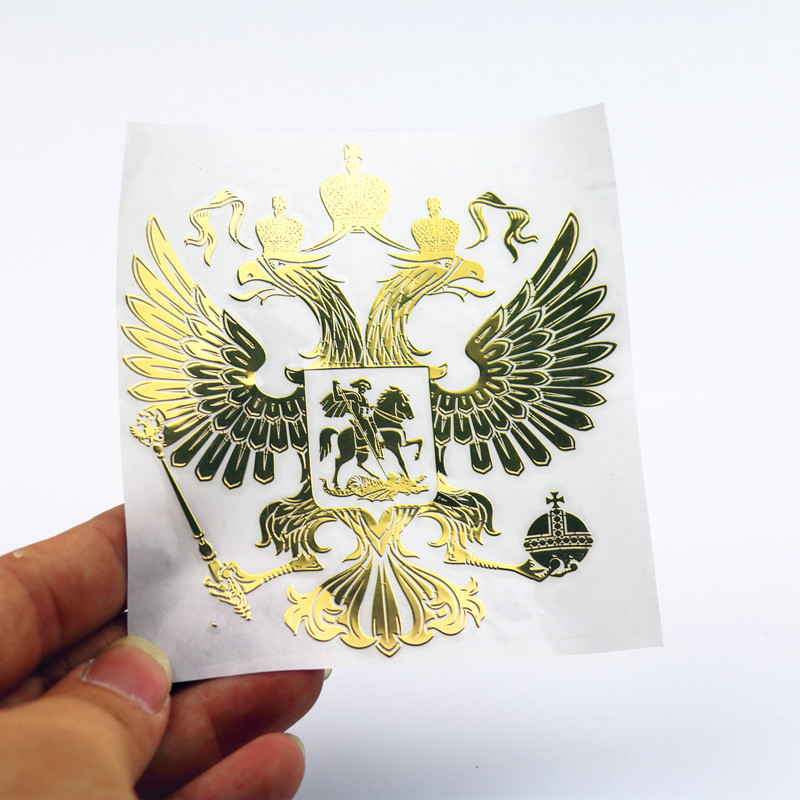 Arms Of Russia Nickel Metal Car Stickers For BMW E39 Ford