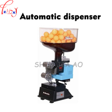 Spins Table Tennis machine B3 Ping Pong Balls automatic serve machine Table Tennis standard practice ball server 220V 1PC