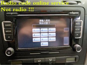 Kod Pin radio odblokuj kod dekodowania dla RCD510 hasło zapytanie dekodowanie audio nawigacja CD odblokuj RNS510 RNS315 tanie i dobre opinie lead the future CN (pochodzenie)