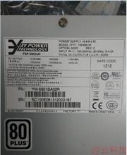 New original FSP 3Y YM-5601B 2U FSP high-end industrial server power rated 600W