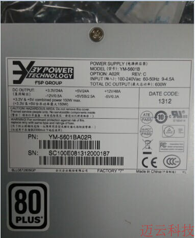 New Original FSP 3Y YM 5601B 2U FSP High End Industrial Server Power Rated 600W