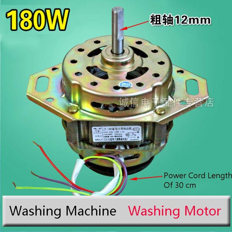 高品質180ワット自動洗濯機洗濯モーター真新しいモーター  グループ上の 家電製品 からの 洗濯機部品 の中 1