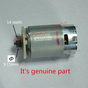 Image 1 - 14 зубчатый двигатель для DeWALT 10,8 в 12 В DCD700 DCD710 DCD710S2 DCD701 N075847 N446251 N432948 N038034 DCD710C2 DCD710DV DCD710D2
