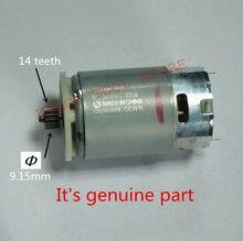 14 שיניים מנוע עבור DeWALT 10.8V 12V DCD700 DCD710 DCD710S2 DCD701 N075847 N446251 N432948 N038034 DCD710C2 DCD710DV DCD710D2