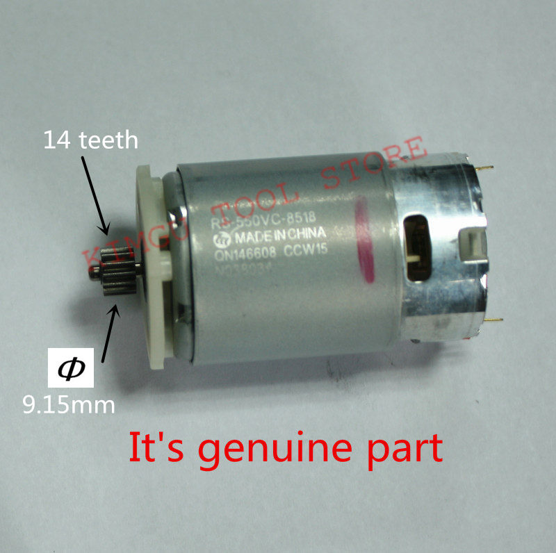 14 Teeth Motor for DeWALT 10.8V 12V DCD700 DCD710 DCD710S2 DCD701 N075847 N446251 N432948 N038034 DCD710C2 DCD710DV DCD710D2|motor for|dewalt motor|10.8v motor - title=
