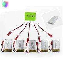 3.7V 1100mah bateria Lipo 5pcs e carregador para CCI H11 H11C H11D eixo acessórios aviões de controle remoto h11d H11-013 bateria