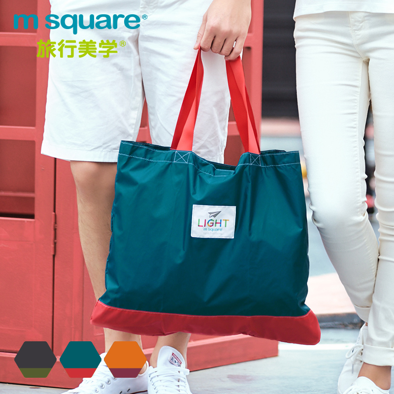 Mens Shopping Bags Reusable Promotion-Shop for Promotional Mens ...