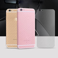3D Carbon Fiber Rear Screen Protector For iPhone 8 7 X Back Cover Protective Guard Film for 7 8 plus Drop Shipping 80(China)