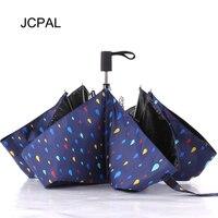 ファッション防風超軽量太陽雨3折りたたみ傘用女性レディ傘パラソルsunsade小さなコンパクトトラベルベージュブル