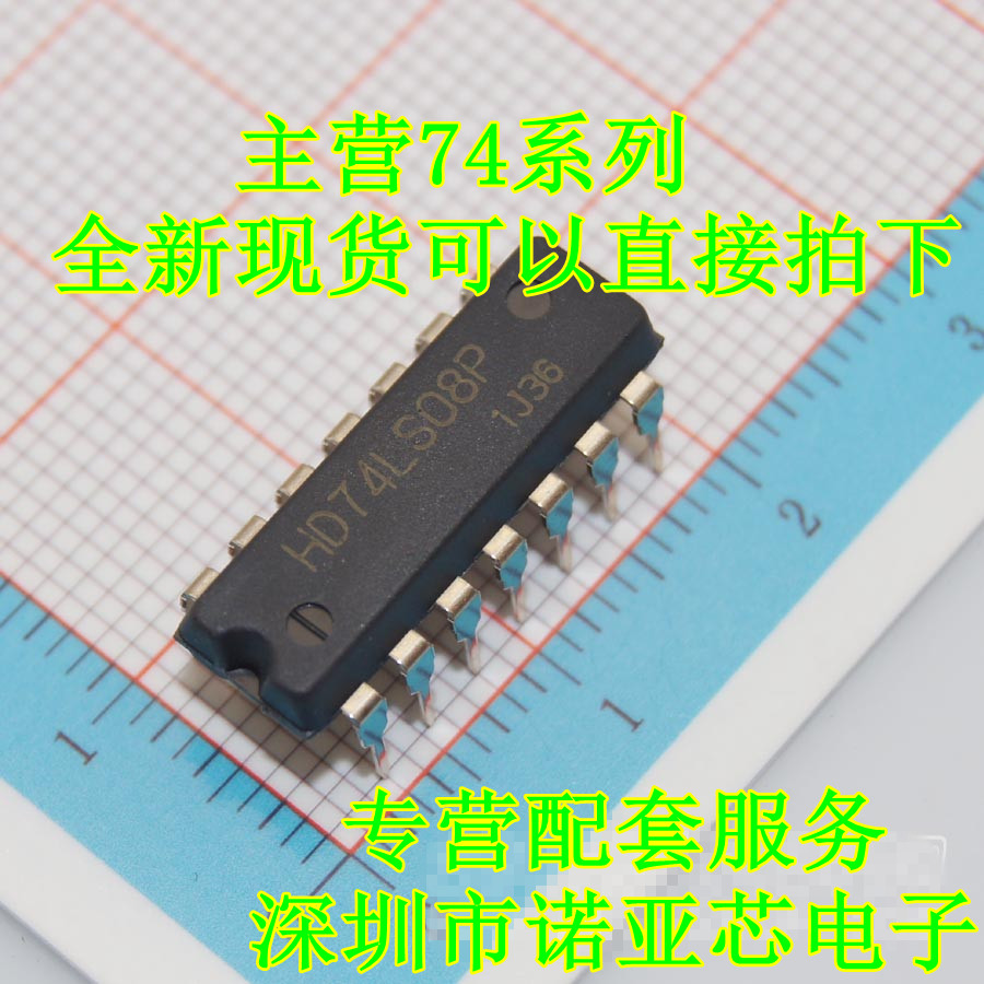Https Item 1000006427247html Ae01alicdn Homtom Ht17 Journey From The First Circuit Board To Delivery 50pcs Sn74ls08n Dip14 Sn74ls08 Dip Hd74ls08p 74ls08