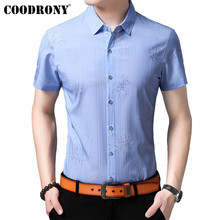 COODRONY Men Shirt 2019 Spring Summer New Arrivals Short Sleeve Mens Shirts Streetwear Slim Fit Business Casual S96047