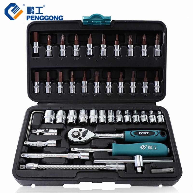 цена на 46 Pcs 1/4'' Socket Set Vehicle Maintenance Car Repair Ratchet Torque Wrench Combo Tools Kit Auto Repairing Tool Set