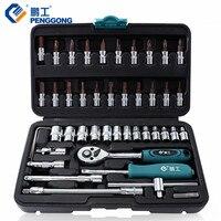 46 Pcs 1/4'' Socket Set Vehicle Maintenance Car Repair Ratchet Torque Wrench Combo Tools Kit Auto Repairing Tool Set