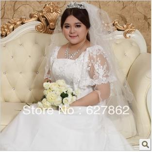 XL new fat girl wedding large yards were lanky Korean version was ...
