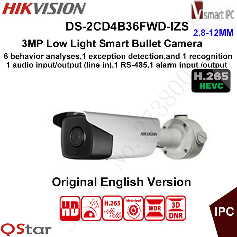 Hikvision 3MP low light H.265 Smart Security IP Camera DS-2CD4B36FWD-IZS Bullet CCTV Camera POE Motorized Audio/Alarm I/O IP67 touchstone teacher s edition 4 with audio cd