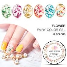 MEET ACROSS 5ml Nail Gel Polish Flower Fairy Varnish Gradient Effect Long Lasting Manicure DIY Art