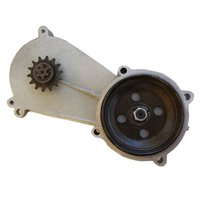 MYMOTOR Transmission Reduction Gear Box Gearbox For 47cc 49c 2 Stroke Pocket Mini Bike