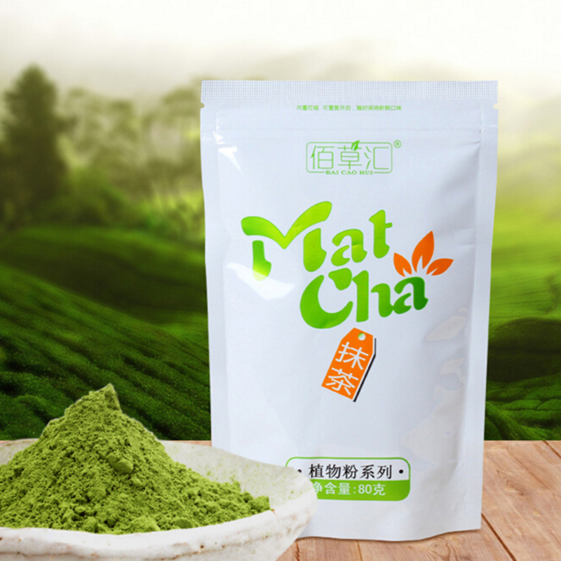 Japanese Matcha Green Tea Powder Buck 2016 Premium Organic ...