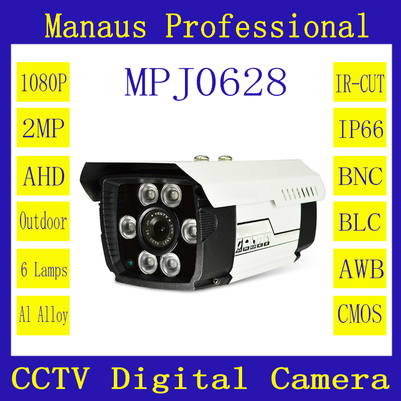 ФОТО Latest 4/6/8/12/16mm lens AHD Camera 1080P/960P/720P Waterproof Outdoor CCTV Digital IR Security Surveillance Bullet Camera J628