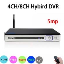 5MP Камеры Скрытого видеонаблюдения XMeye Hi3531D H.265 4CH/8CH гибрид коаксиальный WI-FI 6 в 1 XVI TVI CVI NVR аналоговая камера высокого разрешения, система видеонаблюдения, цифровой видеорегистратор Бесплатная доставка
