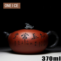จีน Yixing Teaware กาน้ำชาแท้ Yixing กาน้ำชาทำด้วยมือที่มีชื่อเสียงเหมืองโคลนสีม่วง 370 ml
