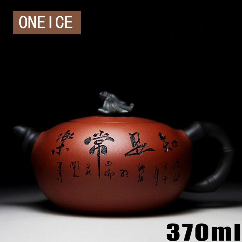 중국어 yixing teaware 주전자 정통 yixing 주전자 유명한 수제 주전자 광산 보라색 진흙 차 세트 370ml-에서찻주전자부터 홈 & 가든 의  그룹 1