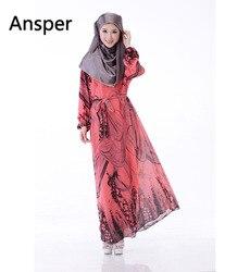 2017 new galaxy chiffon maxi dresses for islamic muslim women long dress dubai thailand indonesia ladies.jpg 250x250