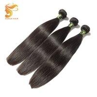 AOSUN HAIR Brazilian Straight Hair Bundles 3 Bundle Deals 8 28 Inches Remy Hair Weave Extensions 100% Real Human Hair Bundles