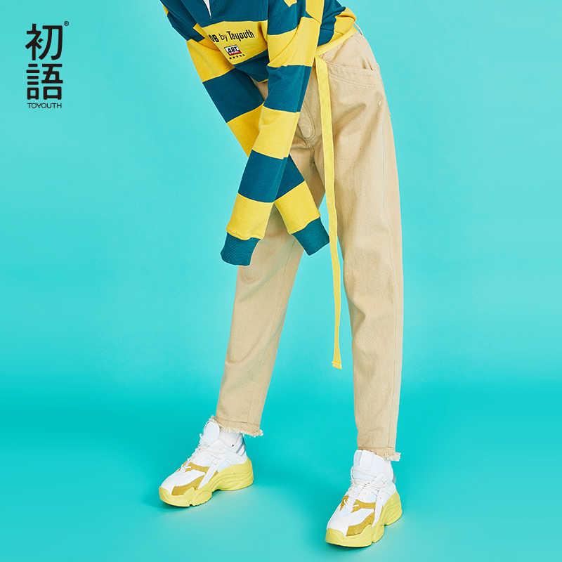 Toyouth women pure color 발목 길이 하렘 바지 2019 가을 하이 웨이스트 바지 한국 스타일 pantalon femme casual joggers