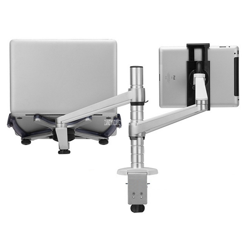 OA-9X Laptop Stand Aluminum Height Adjustable Lapdesks Universal Rotation Arm Holder for Notebook and 7-10 inch Tablet PC 55mm