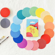 46 Pcs/box vintage Colour aesthetic paper sticker DIY decoration stickers diary photo album scrapbooking planner label