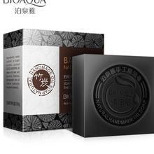 2017 Новый Отбеливание Мыло Бамбуковый Уголь Мыло Ручной Работы Уход за Кожей Природных Отбеливание Черноголовых Remover Акне Контроля Уровня Масла(China (Mainland))