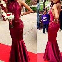 Женское вечернее платье с открытой спиной бордовое длинное Русалка