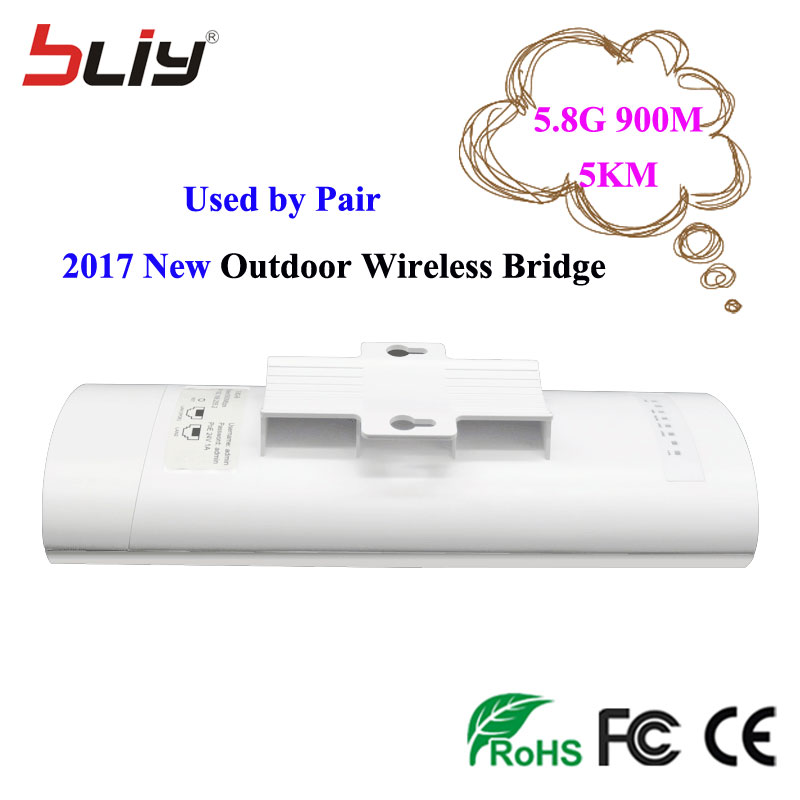 Free shipping 1 pair 5KM outdoor CPE repeater wireless bridge router 5.8Ghz 900M access point 2 LAN port POE wireless router