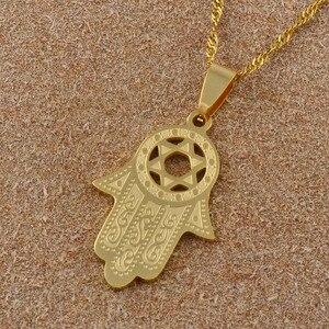 Image 4 - Anniyo collar con hexagrama/colgante de mano de Hamsa, collar Magen David, joyería de Color dorado, islámico árabe, estrella judía, en forma de Palma #006721