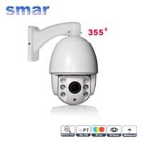 355 Degree 960P 1080P Mini PTZ IP Camera Outdoor 4X Zoom 1 3MP 2 0MP HD