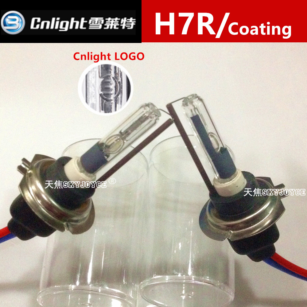 buy freeshipping cnlight h7r xenon hid bulb metal base ceramics holder h7r hid. Black Bedroom Furniture Sets. Home Design Ideas