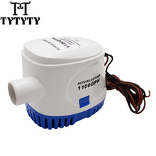 Boat Automatic Bilge Submersible Water Pump With Float Switch Sea Marine DC 12V/24V 600GPH 750GPH 1100GPH marine dc bilge water pump large flow pumping 12v 24v 1100gph