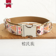 Muttco Self-design Creative New Handmade Dog Collar The Folk Brown Ethnic Style Comform Fashion Dog Collars And Leashes Set