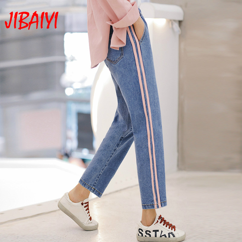JIBAIYI Spring Pencil Pants Cowboy   Jeans   Women Casual Elastic Waiste Loose Denim Pants Student Chic Side Striped Slim Trousers