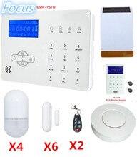 פוקוס ST IIIB אלחוטי GSM מערכת אזעקת בית בטיחות הגנה מעורר מערכת עם שמש כוח Strobe Falsh סירנה