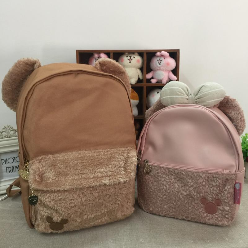Persevering 2018 School Bags For Anime Duffy Bear Shelliemay Rose Plush Backpack Soft Toys Children Schoolbag Stuffed Toy Animal Bag Gifts Superior In Quality