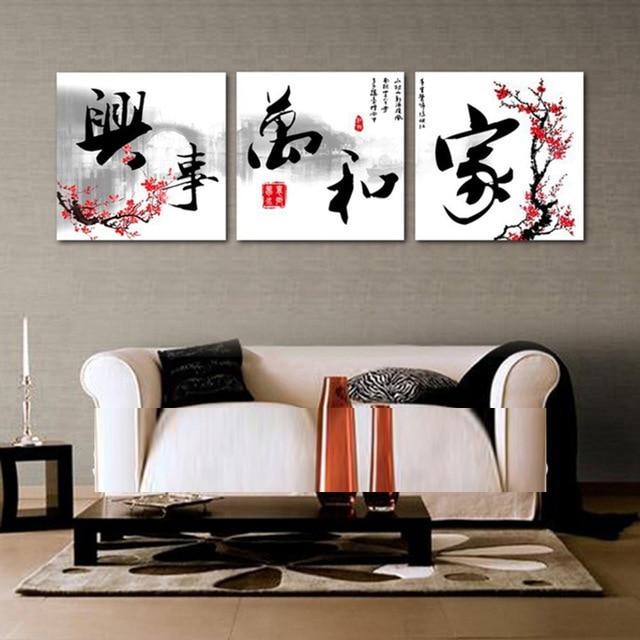 Oriental Wall Art online get cheap chinese wall art -aliexpress | alibaba group