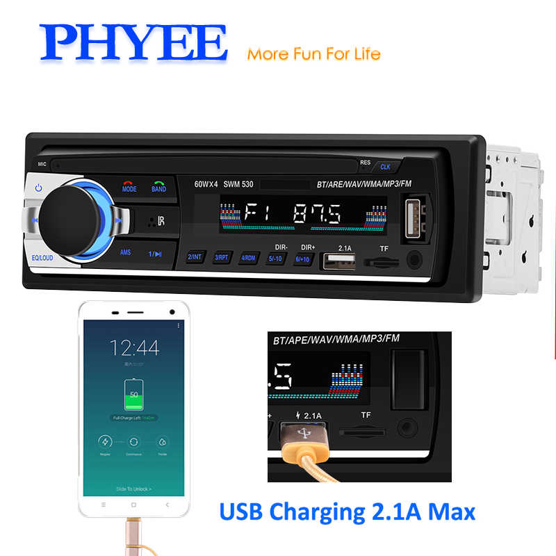 PHYEE 1 Din Car Radio Double USB Fast Charging Bluetooth Stereo MP3 Player Audio Record SD Aux A2DP ISO High Power Head Unit 530