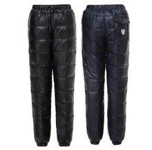 2016 новый перо брюки мужчины и женщины высокая талия большой размер зимний двухсторонний Тонкий тонкие теплые штаны вниз 8601